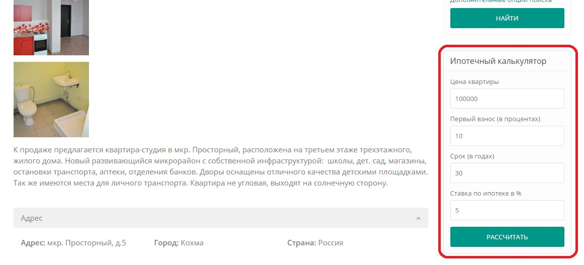 втб ипотека калькулятор 2017 рассчитать Приморского края: Деятельность