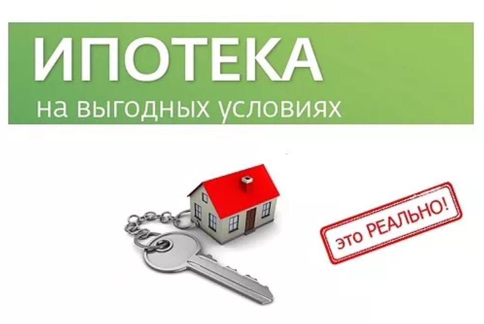 как купить квартиру если не одобряют ипотеку шлюз бесшумно